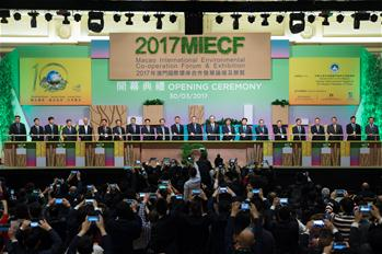 MIECF to be held from March 30 to April 1 in Macao