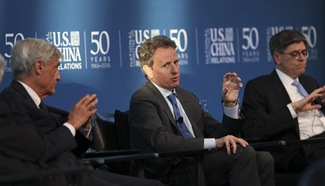 """""""Leader Speak: Treasury Secretaries"""" event held in New York"""