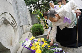 Mourning ceremony held to mourn victims in Nanjing Massacre