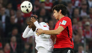 German Bundesliga: FC Cologne vs. Eintracht Frankfurt