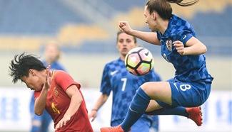 China beat Croatia 2-0 at CFA Team China International Football match