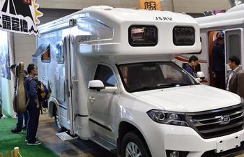 Shanxi China International RV Camping Expo held in N China