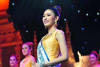 """Vietnam holds """"Miss Vientiane 2017 Contest"""""""