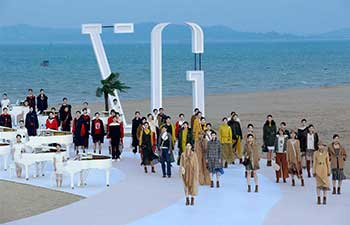 Creations of XG2017 presented at Xiamen fashion show