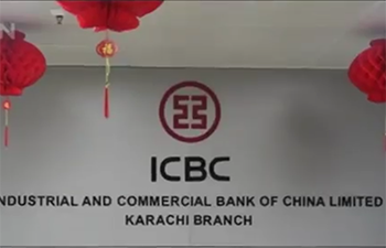 ICBC in Pakistan announces to provide RMB clearing services