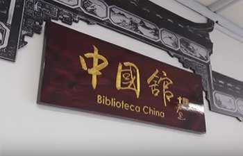 First China themed library in Mexico inaugurated at Anahuac University