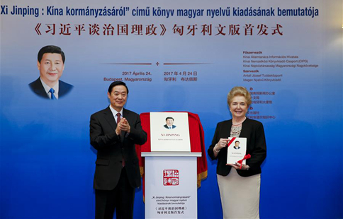 Hungarian version of Chinese president's book on governance launched in Budapest