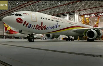 Ask China: Hainan Airlines connects China to the world