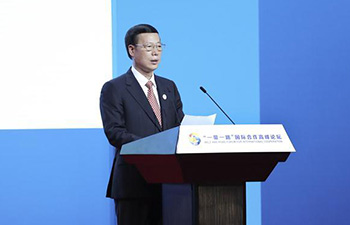 Vice Premier Zhang Gaoli addresses the Belt and Road forum plenary session