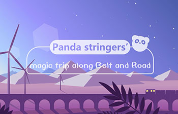 Panda stringers' magic trip along Belt and Road