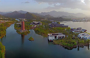 Aerial view of Yanqi Lake, venue of Belt and Road Forum