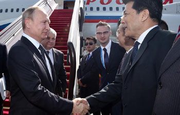 Putin arrives in Beijing to attend Belt and Road Forum