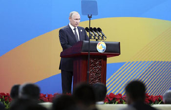Putin addresses opening ceremony of Belt and Road forum