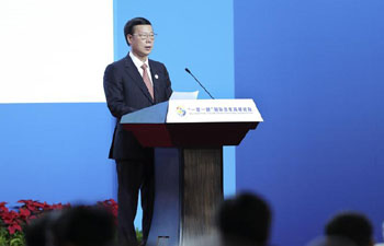 Zhang Gaoli presides over opening ceremony of Belt and Road forum