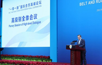 World leaders speak at plenary session of high-level dialogue at BRF