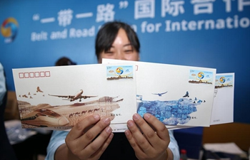 Commemorative first-day covers issued for Belt and Road forum