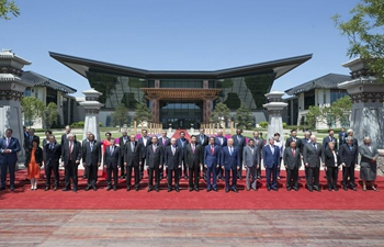 Leaders take group photo at Belt and Road forum