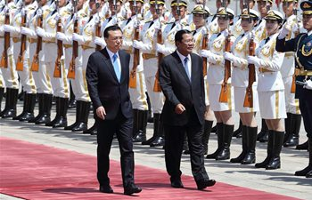 China and Cambodia sign agreements under Belt and Road Initiative