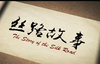 The story of the Silk Road