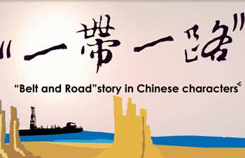 """Belt and Road"" story in Chinese characters"