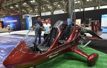 Int'l Future Life Festival shows technologies, solutions in Hangzhou