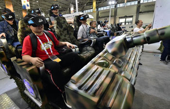 Products, technologies, solutions displayed on SW China's data expo