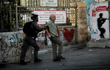 Clashes erupt between Palestinian protesters, Israeli police in Bethlehem