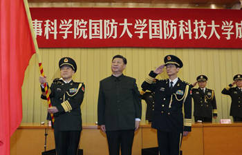 President Xi confers army flag to three newly-reconstructed military institutions