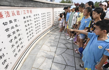 Students learn knowledge of clean governance in N China