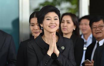 Thai Supreme Court's verdict on ex-PM Yingluck scheduled for Aug. 25