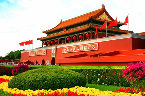19th CPC National Congress expected to convene on October 18