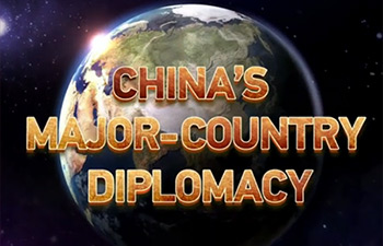 China Major-Country Diplomacy: Historic Path