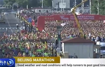 Beijing Marathon: Carnival atmosphere among runners