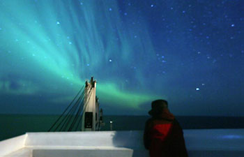 Chinese multi-function cargo ship leaves waters of Barents Sea