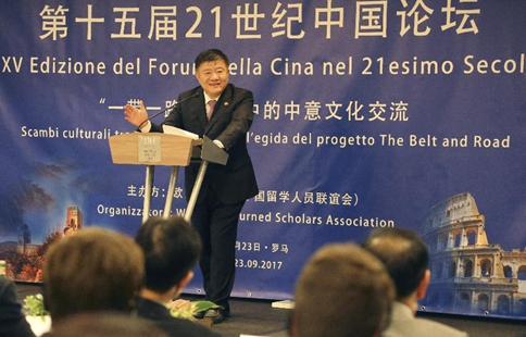 Feature: Chinese-Italian panel discusses cultural exchange opportunities