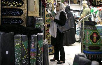 Islamic holy month of Muharram in Iran