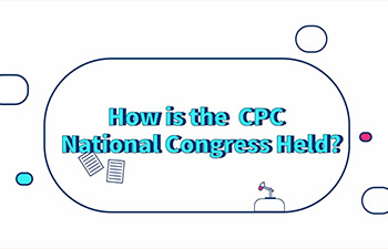 How is CPC National Congress held