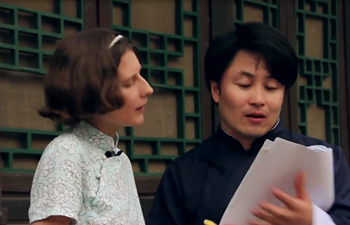 Chinese Dream, My Dream: Cross-border lovers' creative life