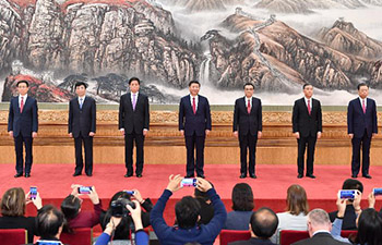 Top CPC leadership meets the press in Beijing