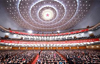 Voices of CPC delegates