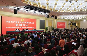 19th CPC National Congress press conference on party-building