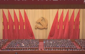 "Xi says CPC to develop China into ""great modern socialist country"" by mid-21st century"