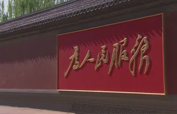 440 senior Chinese officials investigated for corruption over past 5 years
