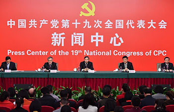 19th CPC National Congress press conference on ethical, cultural progress