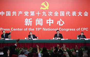 19th CPC National Congress press conference on international exchanges of the CPC
