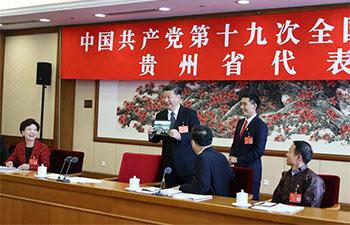 Xi Jinping: Thinking long-term about rural tourism