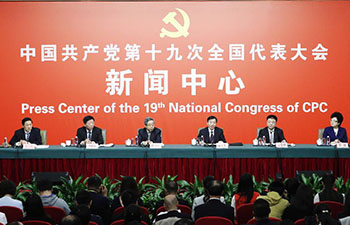 19th CPC National Congress press conference on improving people's livelihood