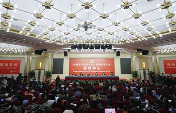 Press conference held on securing and improving people's livelihood