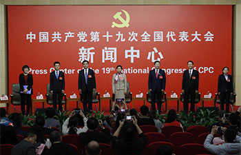 Group interview held on comprehensive educational reforms