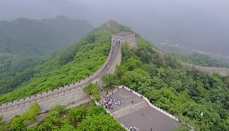 Chinese Dream, My Dream: Where there's a Wall, there's a way